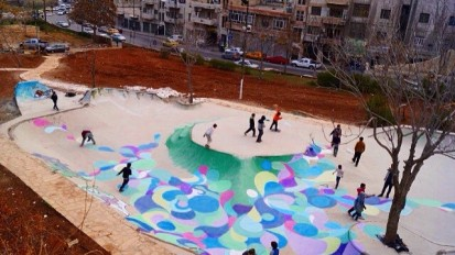 Skatepark Amman